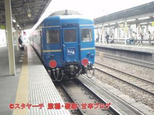 2011050806