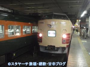 2011050809_2