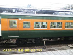 2011050813