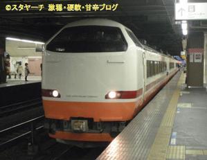 2011051502