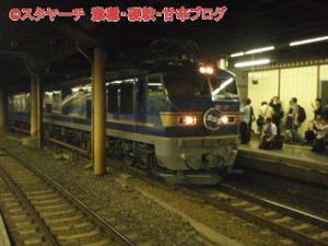 2011052101