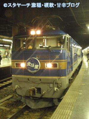 2011052601