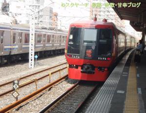 2011060607