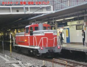 2011061102