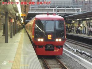 2011061103