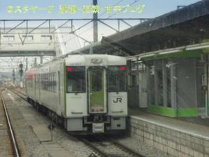 2011061902