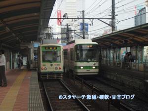 2011070303