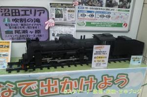 2011070801