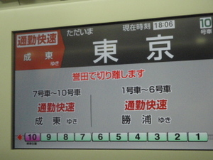 2011070902
