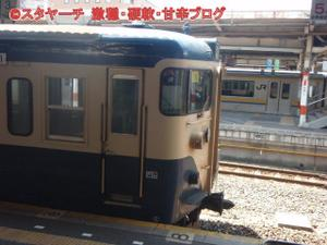 2011070905