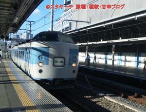 2011071201