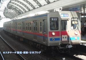 2011072103