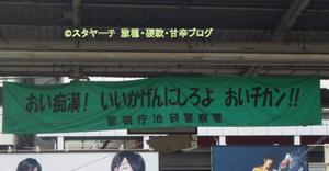 2011072304