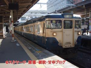 2011080601