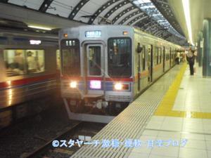 2011080602