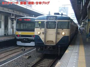 2011080703