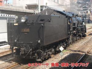 2011081001