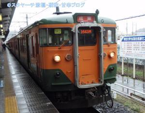 2011081601