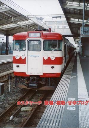 2011082001