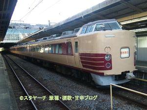 2011091401