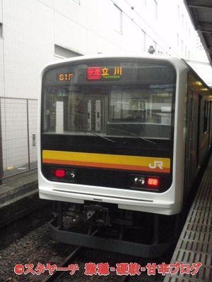 2011092000