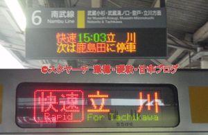 2011092003