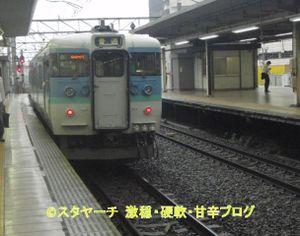 2011092303