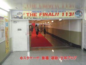 2011092402