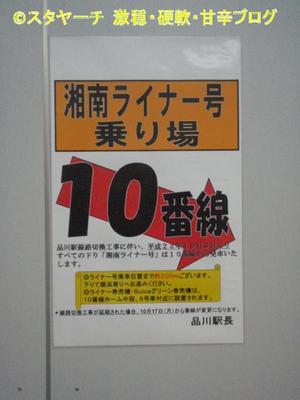 2011100704