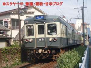 2011100903