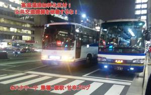 2011100909