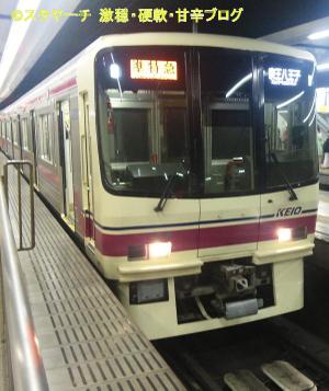 2011101202_2