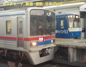 2011102301