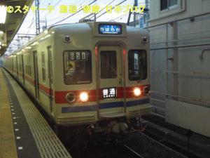 2011110304