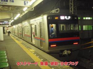 2011110502