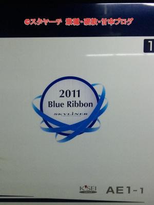 2011110802