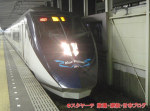 2011111201