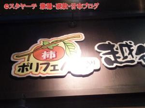 2011112006