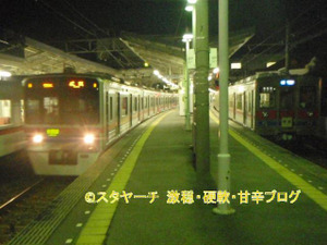 2011112303