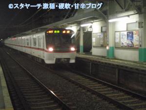 2011120402