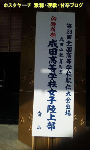 2011120501