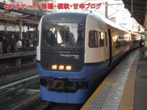 2011120502
