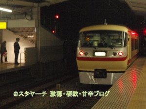 2011121203