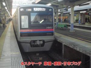 2011121803