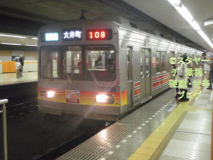 2011121804