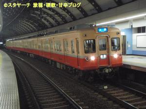 2011122201