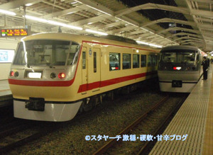 2011122301_2