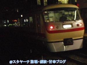 2011122308