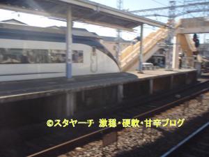2011122501