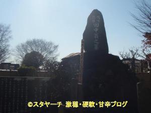 2012010109